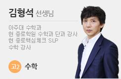 국어 박지현 선생님