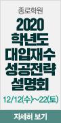 선행반 설명회