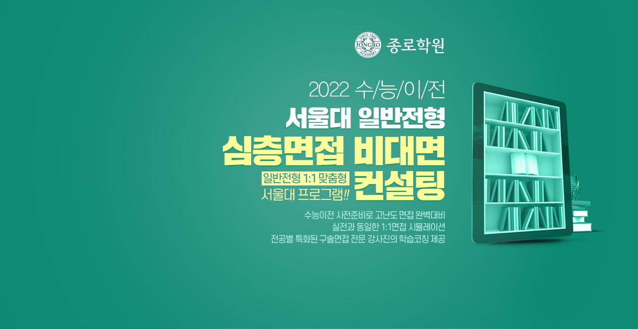 서울대컨설팅