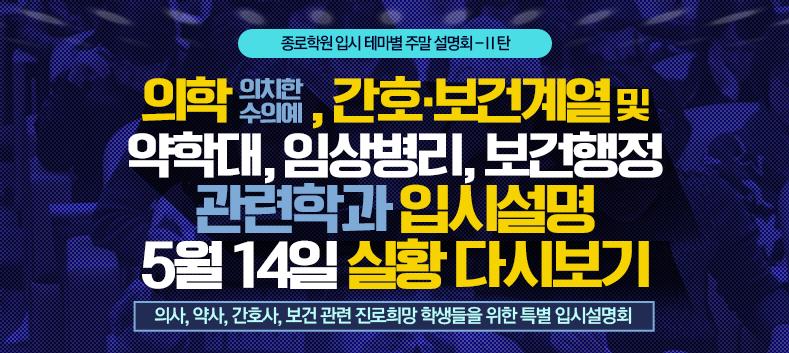 주말 설명회 2탄