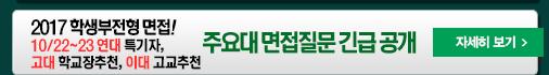 한양대복원문제공개